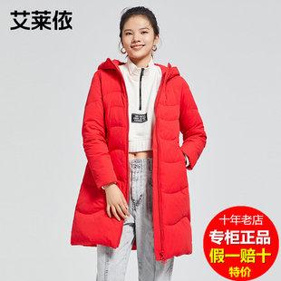 高档名牌艾莱依冬季新款修身收腰保暖白鸭绒羽绒服中长款外套女装图片