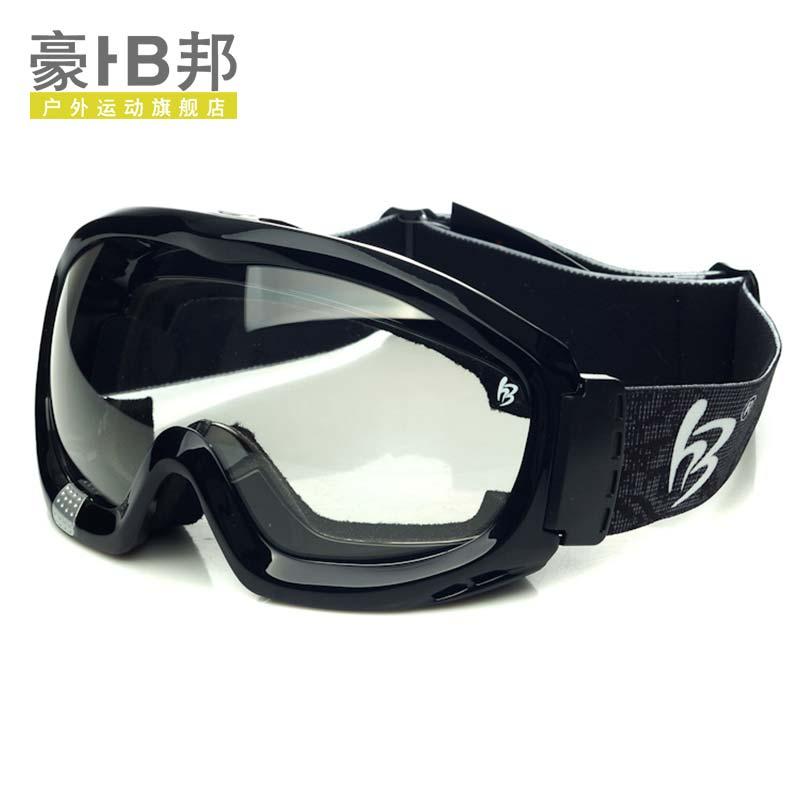 豪邦安全护目镜密封防雾防飞溅物摩托车风镜防风眼镜可戴近视眼镜