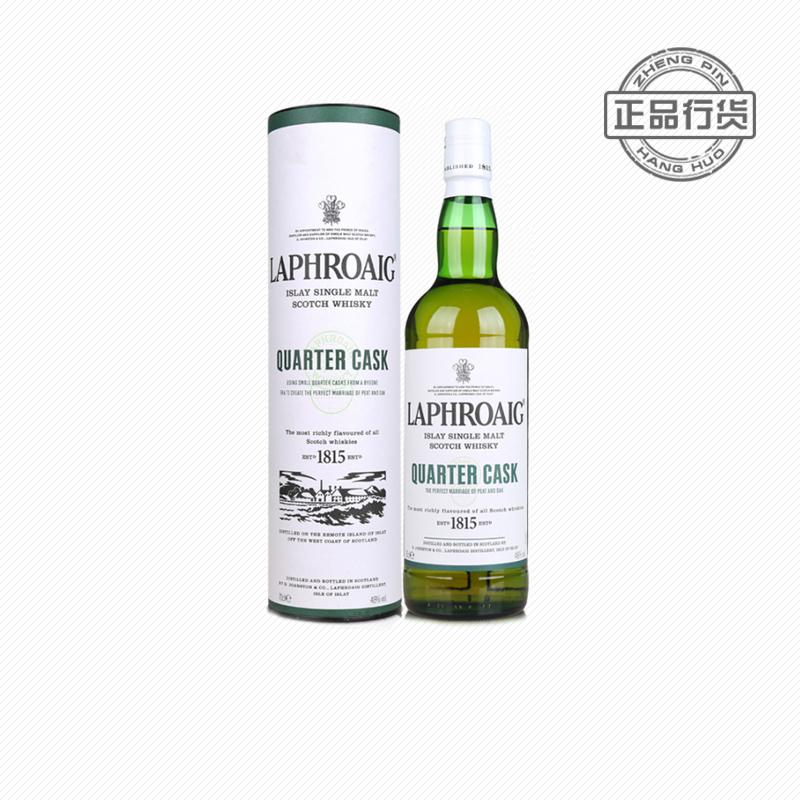 行货 Laphroaig 拉弗格1/4桶单一麦芽威士忌 拉佛格夸特桶700mL