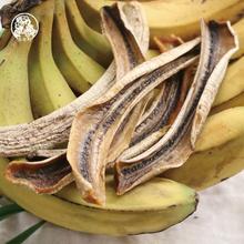 云南西双款纳banana片1310糯非油rc量零食500g包邮
