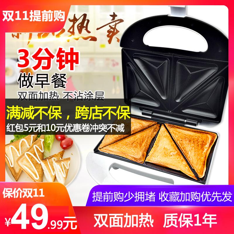 三明治机早餐机帕尼尼机烤面包片机吐司机家用煎蛋煎牛排双面加热