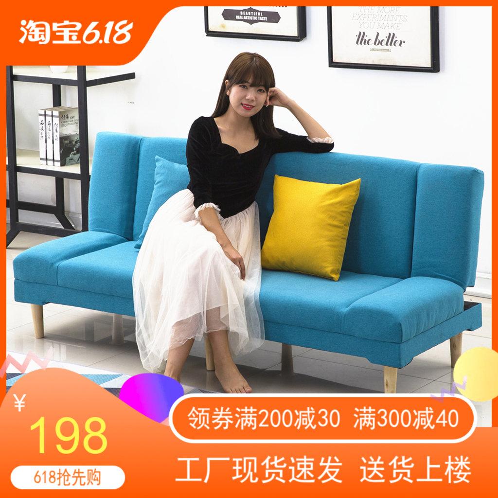 小户型沙发折叠网红现代简约经济型出租房包邮组合布艺懒人午休床