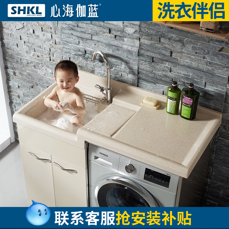 心海伽蓝不锈钢洗衣柜阳台卫浴伴侣滚筒洗衣机柜子浴室柜组合搓板