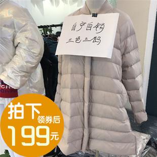 2019冬季新款棒球领羽绒服女中长款超轻薄款90白鸭绒韩版时尚爆款