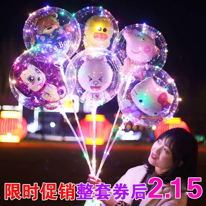 ins发光网红波波球透明带灯火爆LED卡通闪光气球广场夜市地摊批