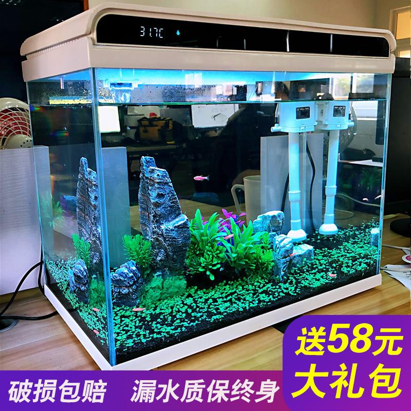 森森超白玻璃鱼缸客厅小型造景水族箱草养金鱼生态桌面免换水懒人
