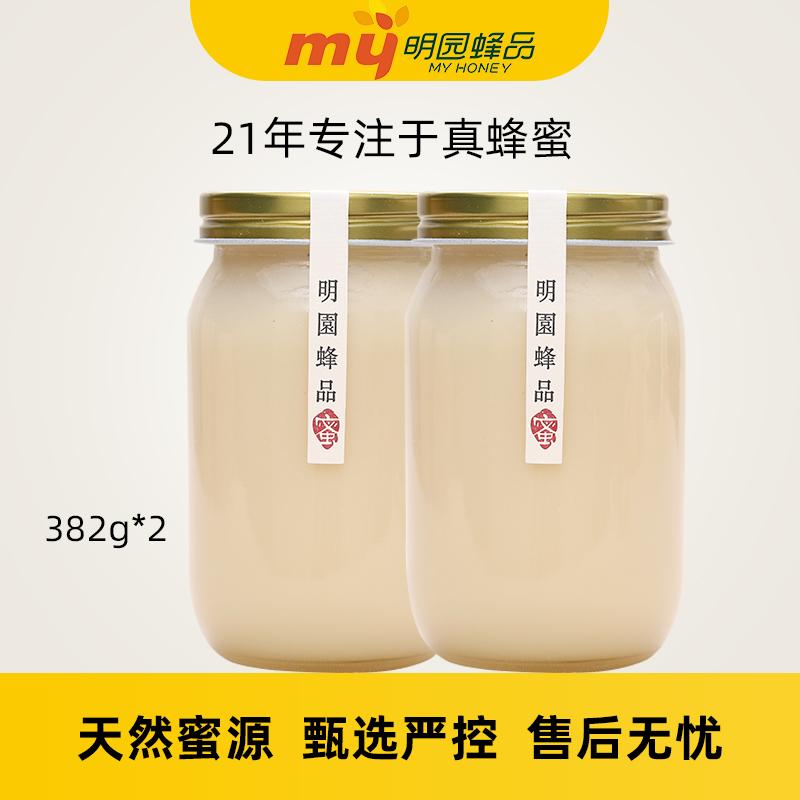 【结晶蜜】明园椴树蜂蜜382g* 2长白山纯净天然农家自产黑蜂雪蜜图片