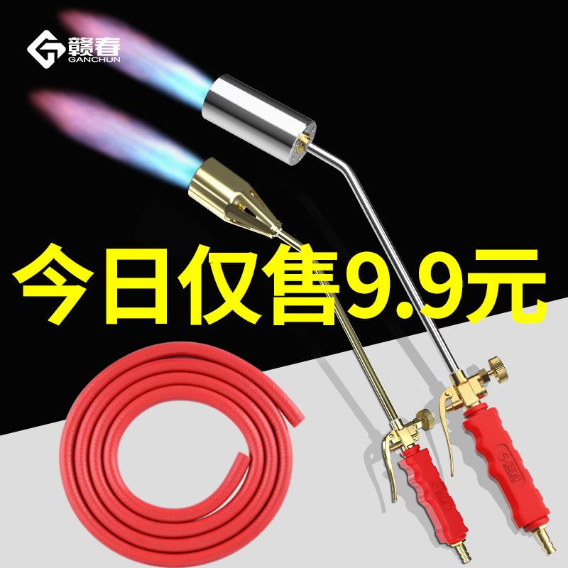 液化气喷火枪焊枪家用高温烧猪毛喷抢煤气天然气喷灯喷火器烧肉枪