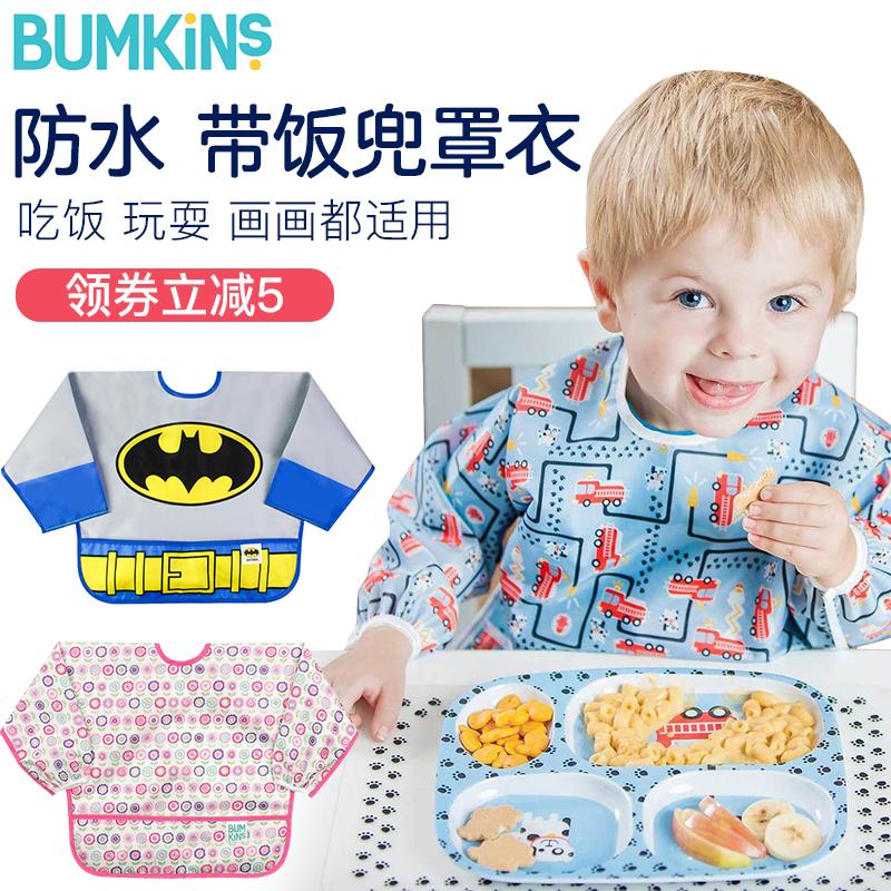 Bumkins防水围兜食饭兜宝宝罩衣反穿衣儿童吃饭衣画画衣长袖0-5岁