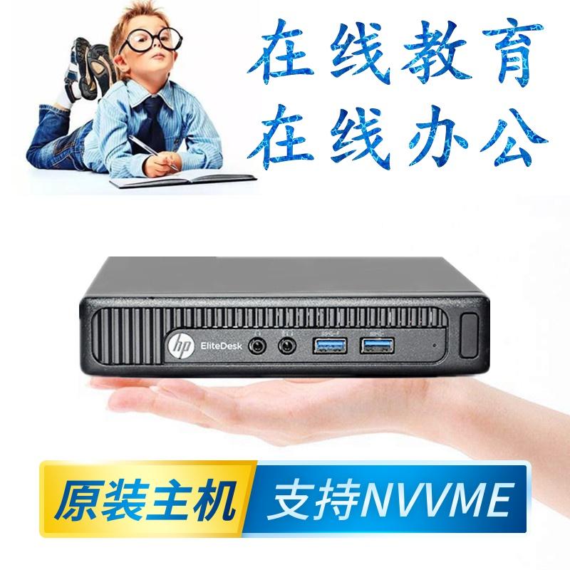 HP惠普600 800G1 DM.M2.NVME.WIFI蓝牙无线i3i5主机电脑准系统