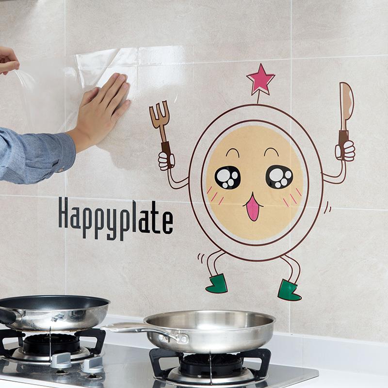 居家家透明自粘贴纸灶台耐高温防油贴厨房瓷砖防油防水贴油烟墙贴