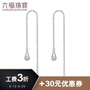 六福珠宝梨形水滴PT950铂金耳线女款白金耳钉耳环计价L05TBPE0002图片