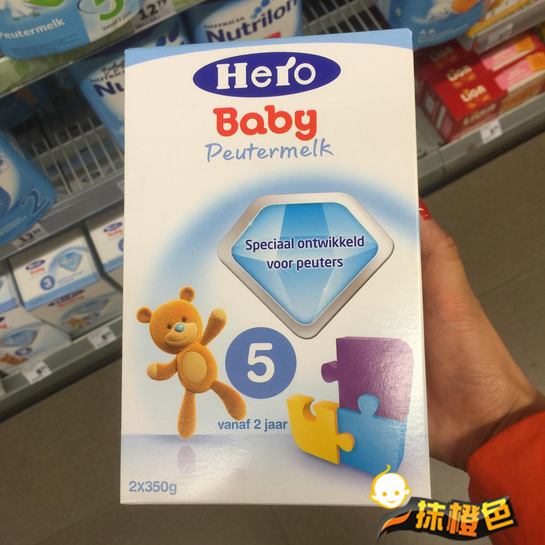 Hero Baby 荷兰原装本土奶粉5段宝宝婴幼儿牛奶粉五段宝税区