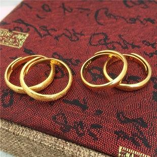 越南沙金光面情侣男仿真黄金女士戒指镀金开口不掉色简约结婚戒子图片