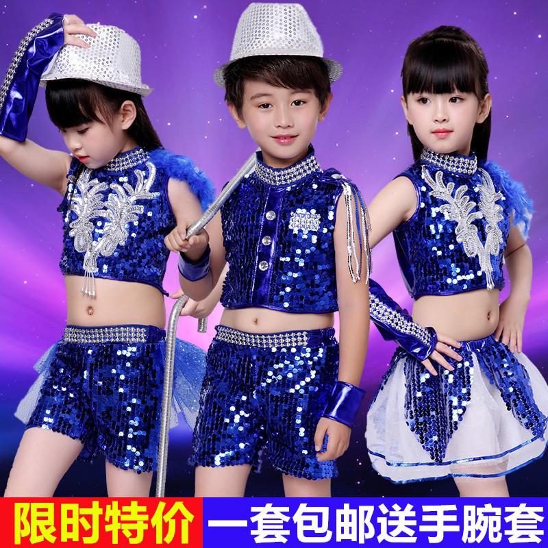 六一儿童爵士舞服男现代舞街舞表演服装女童亮片爵士幼儿园演出服