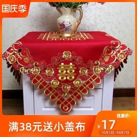 床头柜电视盖布新款红色喜庆巾冰箱空调防尘罩欧式田园桌布艺婚庆
