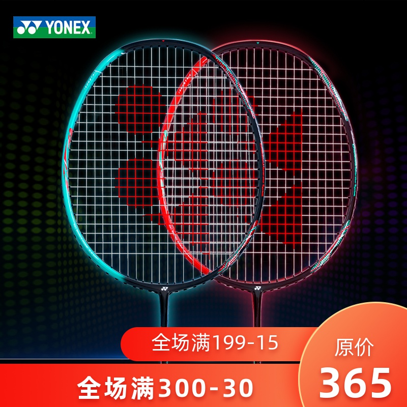YONEX尤尼克斯羽毛球拍天斧超轻全碳素单拍进攻型男女专业AX38