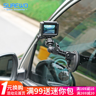 车载强力吸盘支架适用Gopro配件/大疆运动相机特斯拉手机导航支架