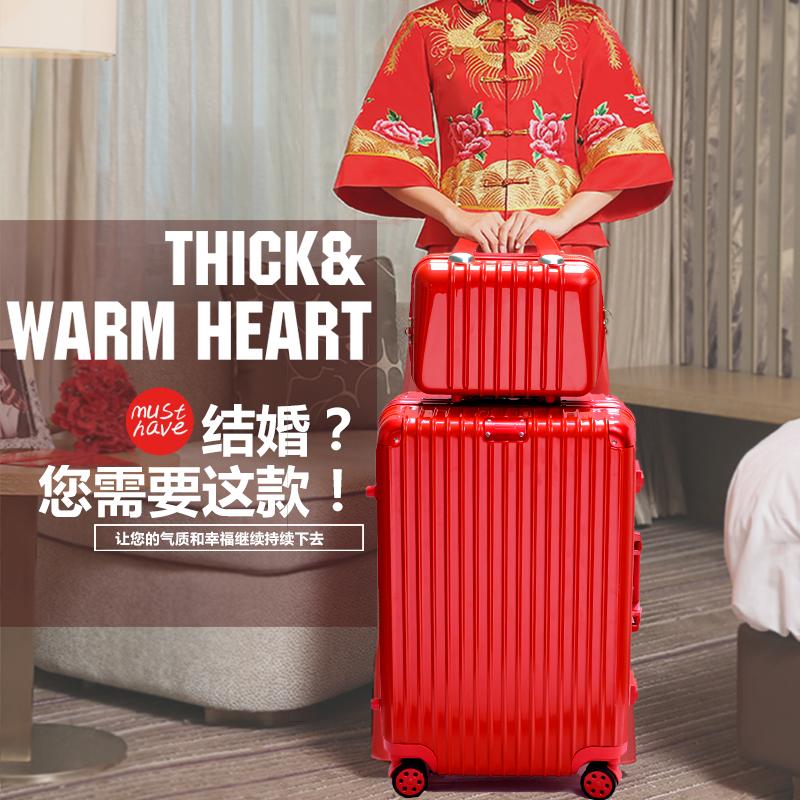 结婚箱大红色行李箱新娘陪嫁箱子母箱拉杆箱女嫁妆婚庆皮箱旅行箱