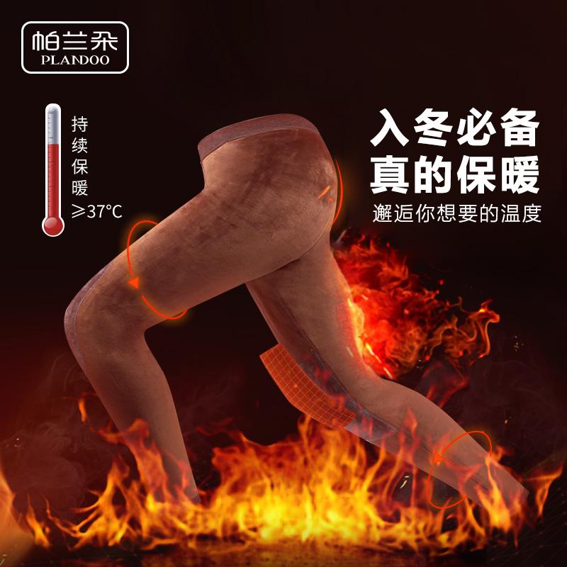 帕兰朵加绒保暖裤青年男士大码线裤冬季加厚秋裤男修身打底棉裤