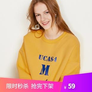 卓多姿字母印花加绒卫衣女装2019冬季新款韩版宽松oversize上衣潮