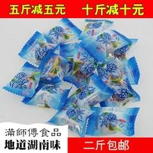 二斤包邮凯hn2(小)冰梅子rt乌梅李枣类梅类制品零食品特产500g