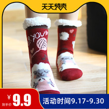 加绒圣诞袜成yo3地板袜家ng士防滑毛线袜加厚冬季保暖棉花绒