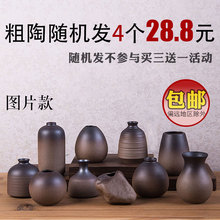 创意陶瓷简约摆件qc5居桌面复qz插禅意日式干花器包邮