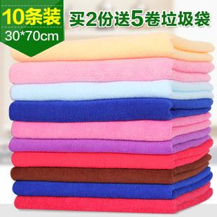 10条加厚吸水不易掉毛加厚纤维洗碗巾清洁抹布擦地板家具不易沾油