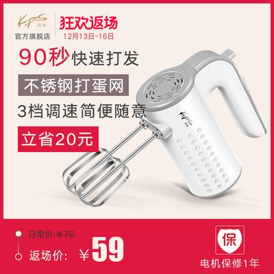 祈和ks-935怎么样,网上专卖店