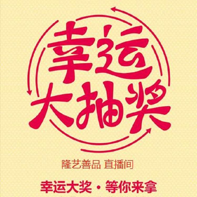 [¥990]隆华轩直播(抽奖)沉香佛珠手串木质手链小叶紫檀手串把件