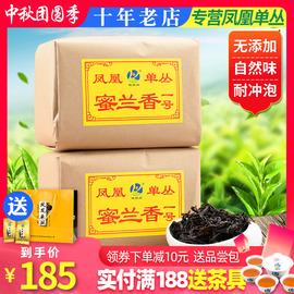 【蜜兰香一号】春茶潮州凤凰单枞茶  传统纸包 凤凰单丛茶叶500g