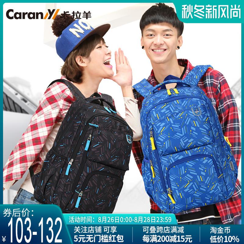 卡拉羊双肩包男初高中学生书包小学生大容量校园背包CX5556 5709