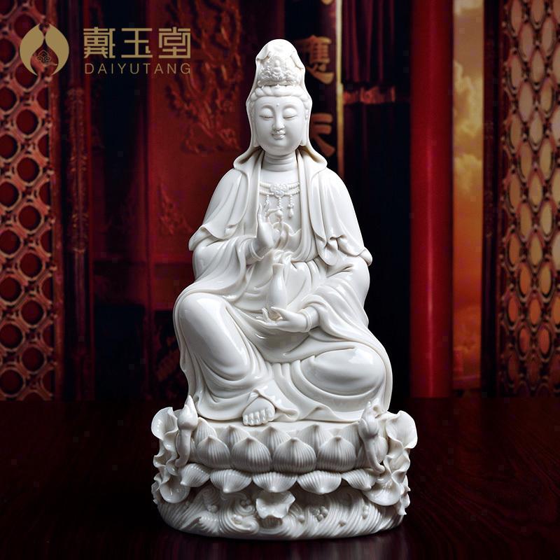 陶瓷 观音 菩萨 佛像 德化 白瓷 南海 观世音 家用 居家 供奉 摆件