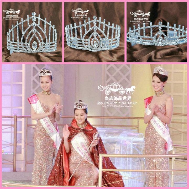 皇族香港小姐选美冠亚季军大中小皇冠权杖手杖后冠加冤皇冠颁奖