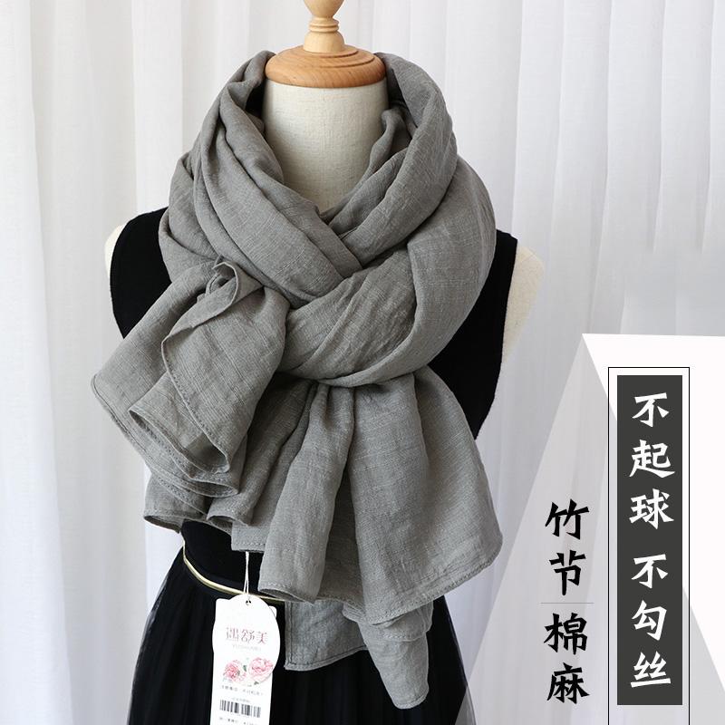 灰色围巾女秋冬季韩版百搭加厚棉麻披肩文艺纯色亚麻春秋薄款丝巾