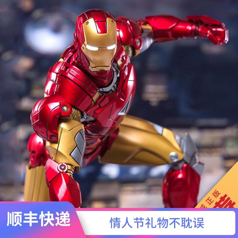 正版Kingarts复仇者联盟金属可动发光合金钢铁侠模型手办摆件MK46