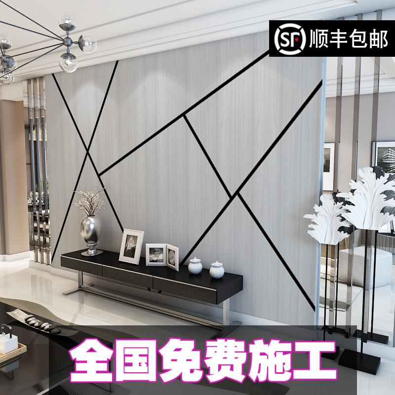 8d电视背景墙壁纸大气装饰客厅现代简约几何墙纸影视墙布墙纸壁画