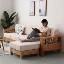 北欧全实木沙发木头转角沙发白橡木三人四人位布艺沙发原木质家具