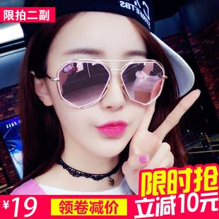 墨镜女韩版潮街拍粉色开车偏光