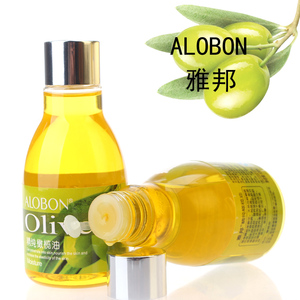 Genuine Yabang Pure Olive Oil Makeup Remover Body Massage Essential Oil Anti-Wrinkle Beauty Skin Care Hair