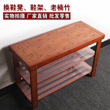 加厚楠竹可坐的鞋架简易家用换鞋凳bo13功能经ne纳鞋柜实木