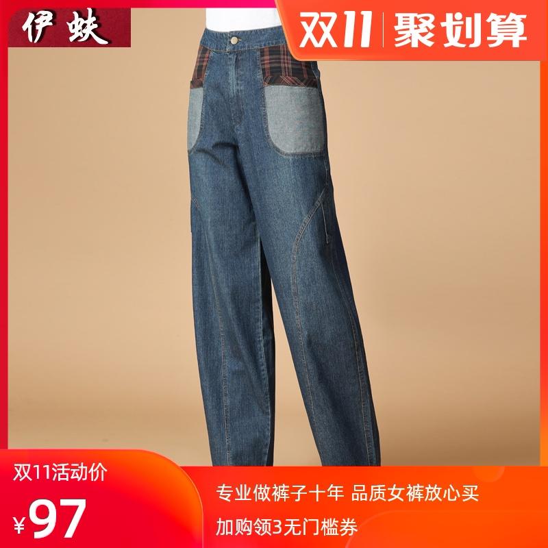 伊蚨秋冬高腰女装宽松直筒牛仔裤显瘦哈伦阔腿牛仔灯笼裤休闲长裤