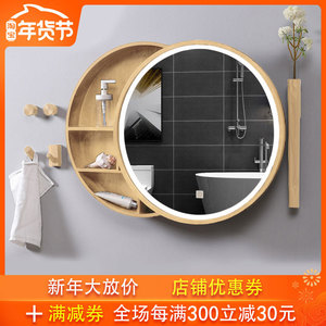 Sliding bathroom mirror cabinet with lamp solid wood intelligent anti-fog storage toilet vanity wall-mounted round mirror wall-mounted
