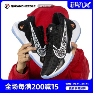 NIKE ZOOM FREAK2 字母哥2代黑白篮球鞋DA0908 DC9854 CK5825-001图片