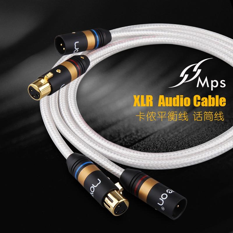 MPS公对母电容麦克风话筒线XLR卡农线音频线CD平衡线调音台连接线