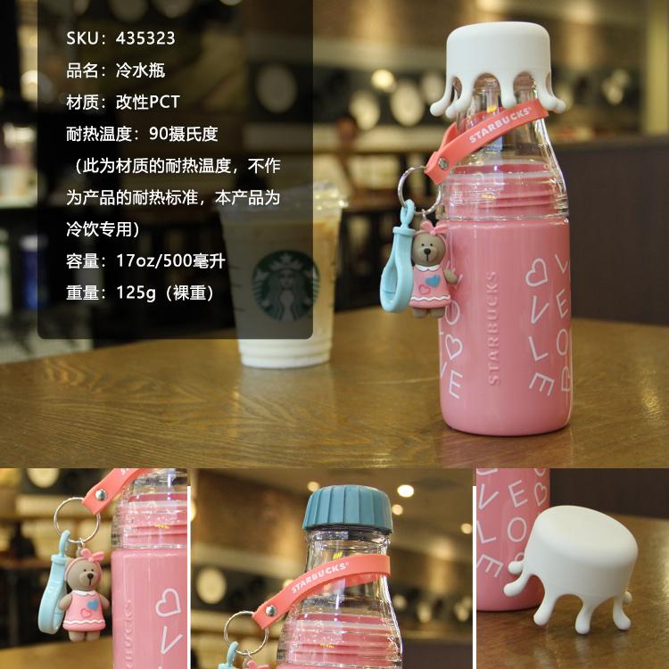 星巴克杯子樱花情人节粉色随手杯户外随行杯咖啡杯500ml