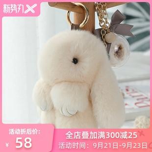 韩版兔子永生花挂件汽车吊坠皮草兔饰品獭兔毛包包钥匙扣15公分