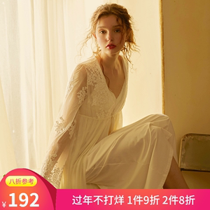Chenxi Pajamas Two-Piece Feminine Tulle Husband Skirt Lace Thin Two-Piece Court Style Strap Nightdress