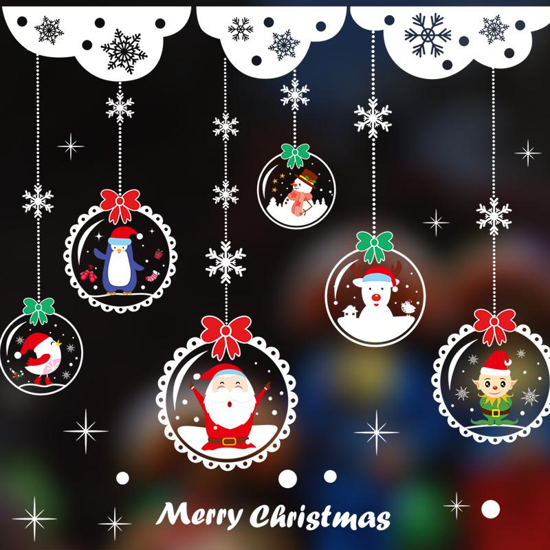 圣诞节装饰用品场景布置店铺橱窗玻璃贴纸圣诞装饰圣诞树窗花门贴